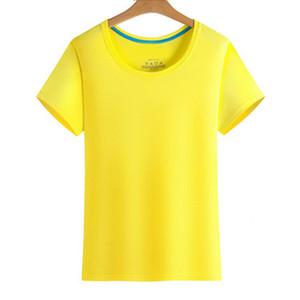 (20) (21) 축구 유니폼 2020 2021 축구 셔츠 25651