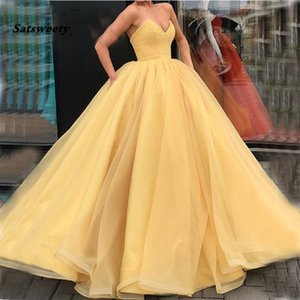 Simple Yellow Puffy Ball Gown Sweetheart Quinceanera Dresses Party Dress Special Occasion Dresses Sweet 16 Dresses Vestido Longo
