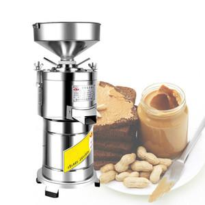 Kommerzielle Erdnussbutter Grinder Sesam Butter Making Machine Gewerbe Jam Making Machine / Sesame Grinder Kleiner reibe Kolloid-