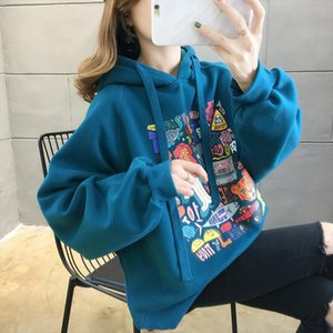 Spring High Street Knit Hooded Letter Lady Fleece Pullovers Ins Style Add Velvet Thick Woman Hoodies Autumn Winter Clothes 59J