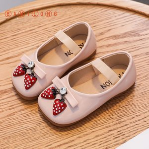 BAMILONG Summer Children Leather Sandals Girls Sweet Strawberry Princess Shoes Baby Dance Shoes Fashion Girls Casual S164
