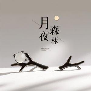 Factory Sale Personality White Moonlight Forest Tree Stud Earrings Tibetan Sliver Asymmetrical Moonstone Black Earrings Women ED