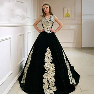 Dark Green Quinceanera Dresses Velvet Prom Dresses Arabic Dubai Lace Appliqued Formal Moroccan Kaftan Evening Party Gowns L6