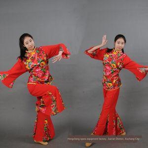 yWUEF JMvjz Yeni kare kadınların Costume National costume2020 ulusal performans giyim bel esinlenen fan Yangko dans dans performansı cl