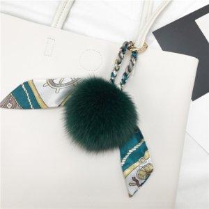KC69h шелкового шарфа лиса из натуральной кожи соломы мешка мехового мешка Мяч кулон меховых мячей аксессуары автомобиль ключ аксессуары подвеска