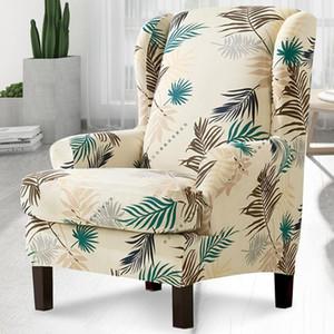 2 개 / 세트 교체 가구 보호 커버 안락 의자 소프트 윙 의자 커버 잎 인쇄 이동식 탄성 윙백