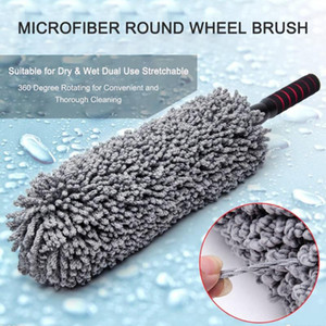 Microfibre Wheel Brush Dust-cleaning Brush Large Grey Round Rod Ultra Soft Completely Safe Car Wheel Cleaning Tool