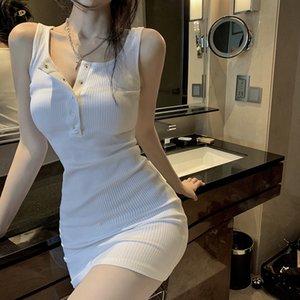 Knitted suspender dress women's summer elegant waist-tight slimming skirt 2020 new white tight hip-wrapped skirt