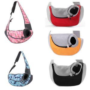 Pet Sling щенок Cat Sling Carrier Bag Hands Free с регулируемым проложенным ремнем Передней сумка одно плеча сумкой для переноски тотализатора