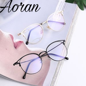 Computer Anti Blue-ray Glasses Cute Cat Eyeglasses Frame Men Optical Glasse Retro Eyeglasse Computer Blue Light Blocking Glasses