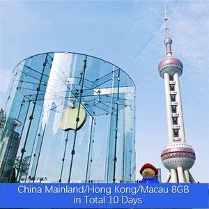 China Continental / Hong Kong / Macau 8GB no Total 10 Dias VPN ilimitado de Roaming Global Viagem Dados Simcard Pré-pago Internet Turismo Cartão Pri baratos