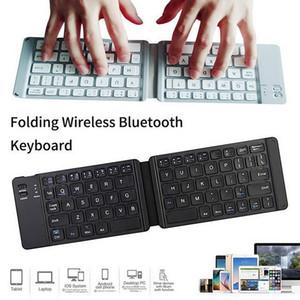 Bluetooth клавиатура легкий и удобный Bluetooth 3.0 Folding Keyboard Складная BT Беспроводная клавиатура для телефона Laptop Gaming Keyboard