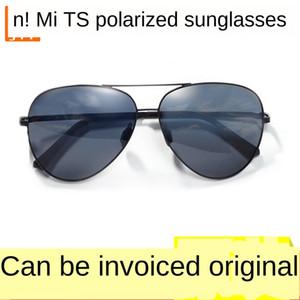 vx3bE Geeignet für Xiaomi TS polarisierte Sonne Sonne Mijia Sonnenbrille Fahrer polarisierte Gläser original