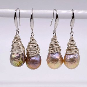 Fashion rainbow pearl earrings, natural color, baroque pearls, 925 sterling silver, handmade, creative earrings for women