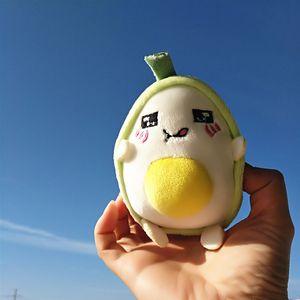 Cute soft fruit egg yolk avocado keychain plush small pendant doll bag jewelry school bag hanging accessories