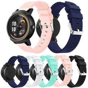 Bande cinturino in gomma di silicone la cinghia Per Ticwatch E la sostituzione della fascia del braccialetto Per Ticwatch E Cinturino intelligente Accessori