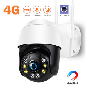 4G IP 카메라 SIM 카드 3G 야외 보안 카메라 1080P HD 와이파이 속도 돔 감시 CCTV 컬러 나이트 비전 CamHi APP