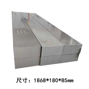 Longitudinal SA266 Gr2 material fixed support large flange ring diameter 1868*180*85mm