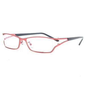 Женская Площадь многоочаговых очки Переход Солнцезащитные очки Фотохромные Мода Presbyopia диоптрий Reading Glasses NX