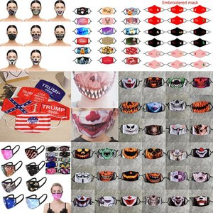 Fashion Face Mask Christmas Decorations Halloween Decorations Printing and Embroidery Mask Outdoor Dust Face Mask XD23923