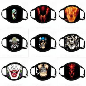 Laser Cardoard Maschera creativo Dan Alf Fa Glyptostrous multi colore Vizard Eye Mask Universale vendita diretta della fabbrica 0 12Jc R # 255
