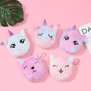 baby girls cute unicorn plush Wallet short coin cartoon purse zippe kids student Key pendant bag card storage bags for children 5 style