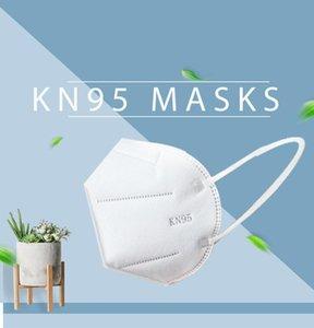 poussière de masque jetable gros kn95 et le brouillard masque de protection perméable à l'air adulte jetable 360 face de montage degré de protection à cinq couches