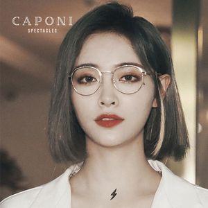 CAPONI Light Frame Gläser für Frauen Anti blaues Licht Photochromic Grau UV Ray Cut Brillen Halb Titanium Gilrs Brillen BF2118