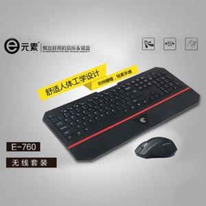 2020 جديد وصول لاسلكي USB 2.4GHZ لوحة المفاتيح والفأرة سليم مجموعة كومبو لعجلة PC ألعاب الكمبيوتر 3D الولايات المتحدة، تعمل بحرية