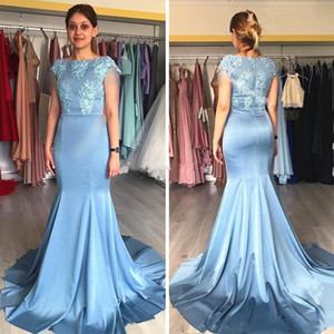 Mermaid Long Mother of the Bride Dresses Light Sky Blue Lace Cap Sleeve Modest Design Evening Prom Gowns Customized Plus Size