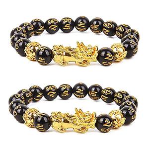1PC Altın Pixiu Obsidian Bilezik Feng Shui Siyah Boncuk Alaşım Servet Bilezik Charm El yapımı Şanslı Muska Hediye