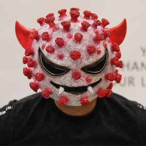 Horror Devil Latex Mask Halloween Decoration Suitable for Role Playing Party Props scary mask