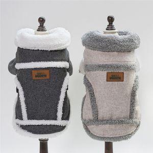 New Luxury Dog Jacket Winter Pet Coat Warm Waistcoat Vest For Puppy Doggie Small Dog Teddy Yorkshire Terrier(S-XXL)