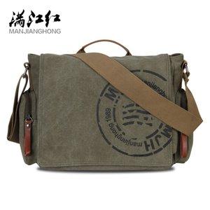 Manjianghong отдыха Холст Мужские сумки портфель Гарантированное качество Mans мешок плеча Мода Бизнес Функциональная сумка