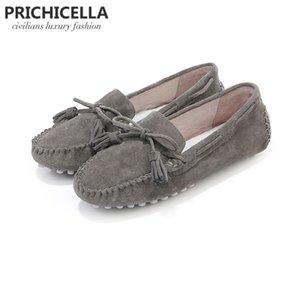 PRICHICELLA серой замши квартиры обувь удобные мокасины ленивая обувь 200924
