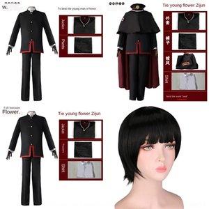 HQqem 1C5BG Anime campo dominio di legame giovane Hua Zijun coswear cartone animato cosplaywear vincolante Anime terra campo Animazione terreno Animazione giovane Hu