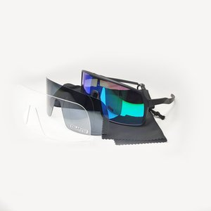 2020 New Style Cycling Sun glasses Sport Bike Glasses Fishing Eyewear Outdoor sport Glasses Sunglasses 9406 Men's Cycling Eyewear 3PCS Lens