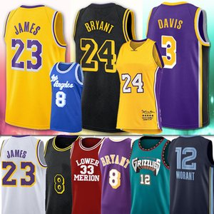 James NCAA LeBron Bryant Erkek
