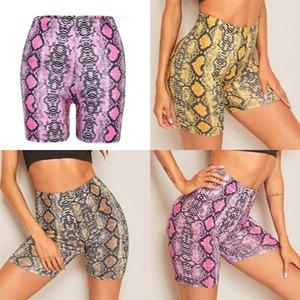 Sports Shorts Feminino de secagem rápida alta Wear Calções de corrida soltas Casual Anti-Shine aptidão da ioga # 764