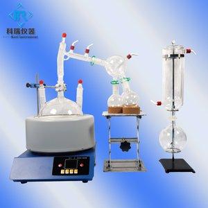 SPD-2L Curto destilação Path extração de etanol óleo essencial