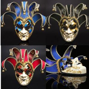 Máscara unisex del partido Máscaras de Venecia de fiesta de la máscara Máscaras de Halloween Disfraces de Navidad Carnaval veneciano anónimos envío