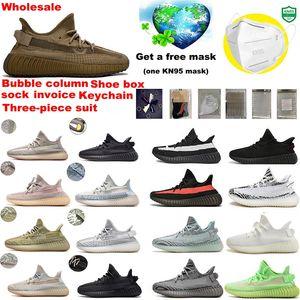 Salvia del deserto Terra Kanye West 3M nero riflettente Statico Cinder Yechiel Argilla Tail Marsh Glow Cream Bred Running Shoes Fashion Sneakers 5-13