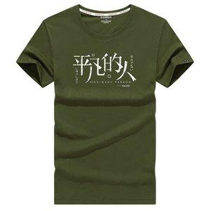 SWENEARO Мужские Марка Топы Футболка Лето высокого качества 100% хлопок футболки Мужчины моды Как пе футболки Мужская одежда Размер 5XL