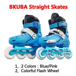Children's Ice Skates Adjustable Removable and Washable Training Roller Skates Inline Skating Full Flashing Suit Roller Skates
