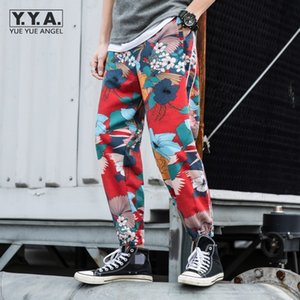 Fashion Ethnic Style Printed Flower Harem Pants Men Loose Personality Casual Sweatpants Male Harajuku Ankle Length Trousers New