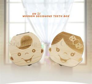 Tooth bébé Boîte de rangement pour enfants Enregistrer lait dents boîtes en bois Garçons Filles dents Organisateur de cas de dents anniversaire noël cadeau souvenir A122605