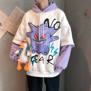 2020 Winter Men's Cartoon Printing Pullover False Two Piece Coat Lovers Clothes Hoodies Cotton Loose Casual Clothes Sweatshirts