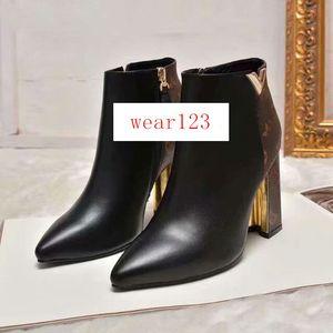 2020 NEW Matchmake Low Boots ботинки женщин лучшее качество Star Trail шнуровке Ботильоны HOT SALE