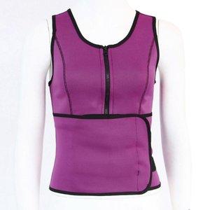 Breathable Women Waistband Belt Sport Gym Slim Body Exercise Waist Support Yoga Belt Burning Fat Vest drop shipping New Style