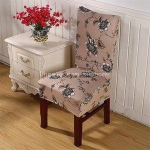 Family Four Seasons Universal Chair Covers Hotel Chair Cushion Protective Cover Knitted Elastic Chair Cover High Quality Home Textile 01